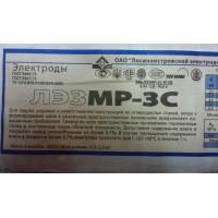 Электроды МР-3С д.2