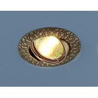 625 (GAB) медь MR16 Точечный светильник