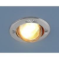 104A CF 68T (PS/N) перл.сер./никель MR16 Точечный светильник