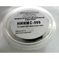 Электропроводящая смазка НИИМС-569(ЭПС-90) (1банка--100г)