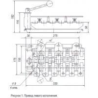 Рубильник-переключатель ВД1-3551Л 250А (1-0-1) лев.