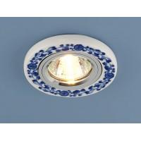 9035 керамика MR16 бело-голубой (WH/BL)Точечный светильник