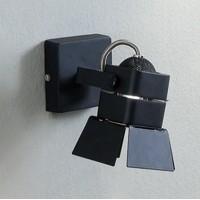 CL526512S Рубик Черный св-к наст/потол