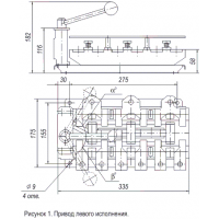 Рубильник-переключатель ВД1-3751Л 400А (1-0-1) лев.