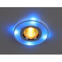 2070 (CH/BL) хром/синий MR16 Точечный светильник