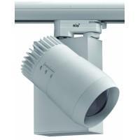 Светильник LED трек L4TB518JH/40/C80 FLEX 23W 2400Lm 4000К белый