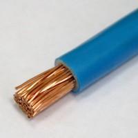 Провод ПуГВ(ПВ3) 0.75 голубой