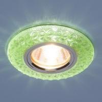 2180 GR зеленый MR16 Точечный светильник