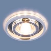 7021 (SL/WH) зеркальный/белый MR16 Точечный светильник