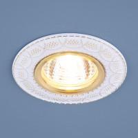 7010 (WH/GD) белый/золото MR16 Точечный светильник