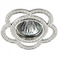 370347 NT17 111 серебро Встраиваемый декоративный светильник GX5.3 50W 12V CANDI