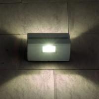 1611 TECHNO LED 6W 6500K светильник садово-парковый IP54 NEREY алмазный серый