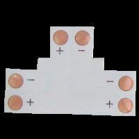 Коннектор LED strip гибкая соед.плата T 2-х конт. 8мм одноцв. (SC28FTESB)