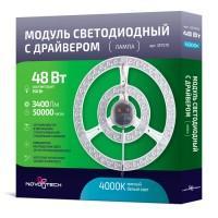 357570 NT18 Модуль LED 48W 180-260V