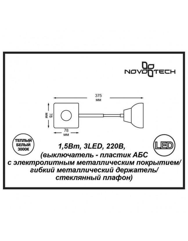 Эл.лампа Philips TUV 8/G5 Т5 бактериц., лампочка
