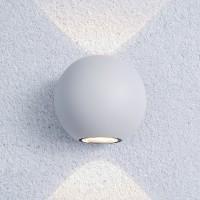 TECHNO LED 1566 10W 3000K светильник садово-парковый IP54 белый