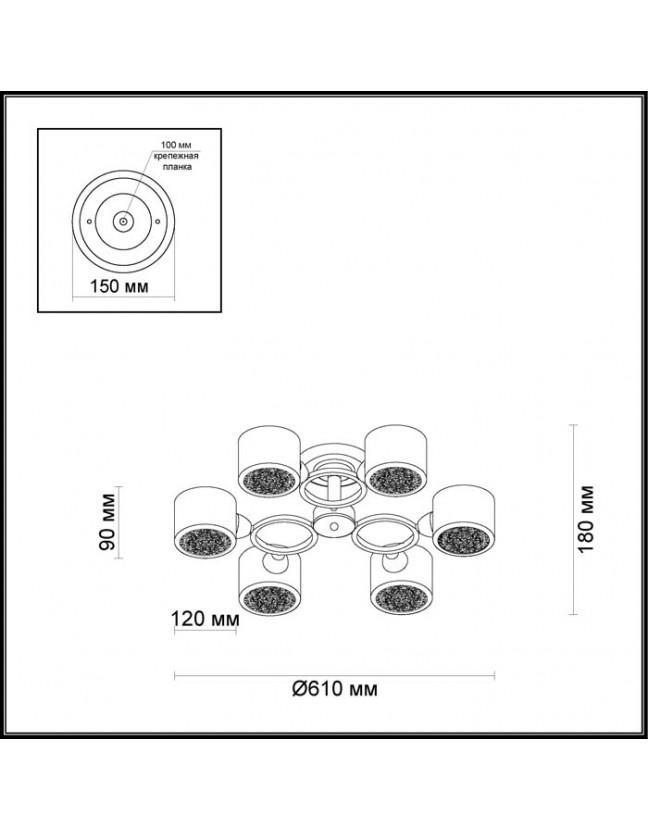 Эл.лампа Osram FQ(HO) 39W/830  т/бел  Т5 HО G5 d16x849, лампочка