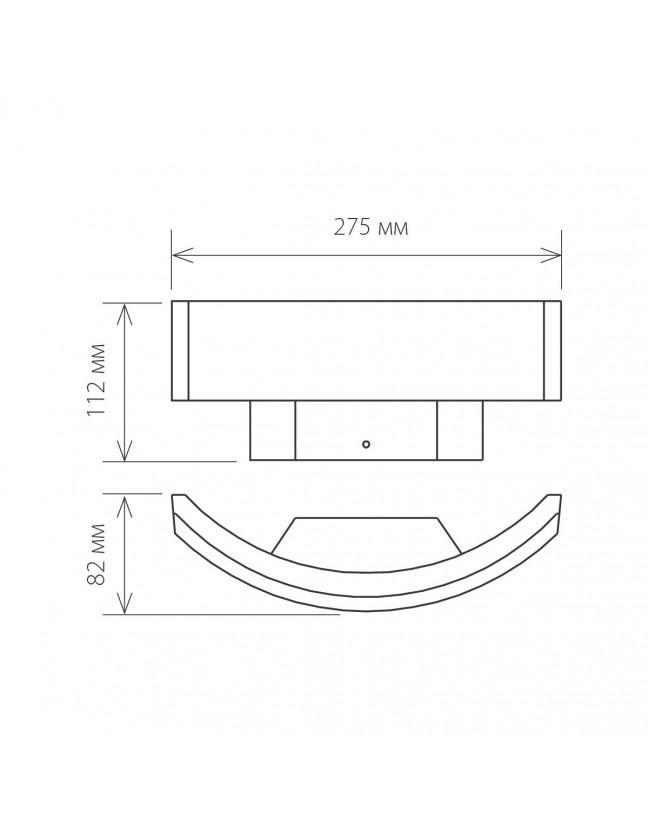 1672 TECHNO LED 6W 4200K светильник садово-парковый IP54 черный Asretia U