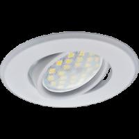 Светильник MR16 DH09 GU5.3 Экола 25*90 встр.поворот плоский белый (FW1603EFS)