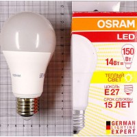 Лампа светодиод.classic А60 LED 14(13)W/827 E27, FR LS CLA 220-240V, 2700К, 1521lm Osram, лампочка