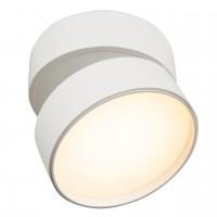 C024CL-L18W Потолочный светильник