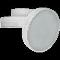 Лампа светодиод.GX70 LED 20W  220V 4200К мат.стекло 111*42 (T7PV20ELC) Premium, лампочка