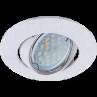 Светильник MR16 DL114 GU5.3 Экола 25*90 встр.поворот литой Лианы белый (FW1604EFF)