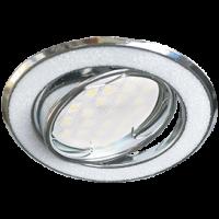 Светильник MR16 DL39S Экола 26*94 встр.поворот круг под стеклом белый блеск/хром (FW1624EFY)