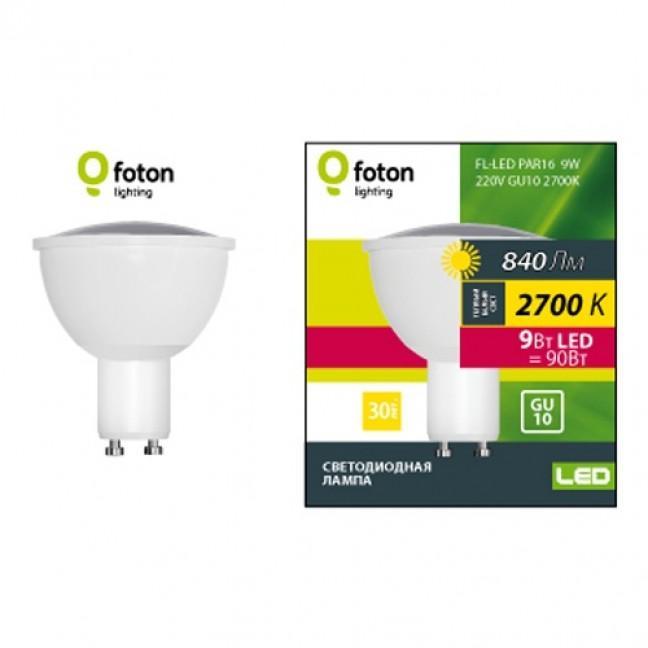 Лампа светодиод.FL-LED GU10 9W 220V 2700К 810lm, лампочка
