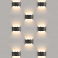 1551 TECHNO LED 6W 3000K светильник садово-парковый IP54 TWINKY TRIO черный