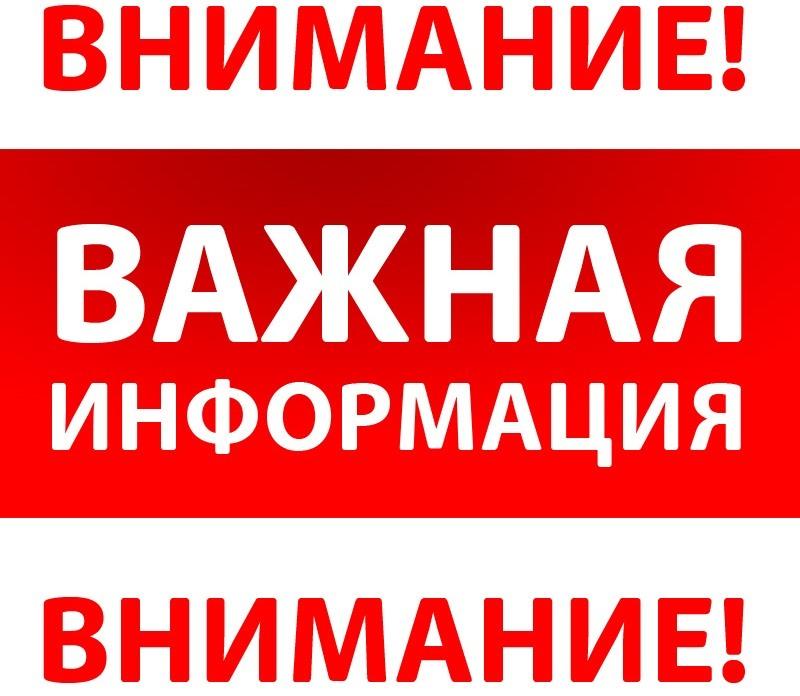 В период с 28.03.2020 до 06.04.2020 магазины и склад не работают в соответствии с постановлением Губернатора СК №119 от 26.03.2020 г.